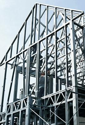 新型轻钢结构